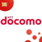 NTTドコモ「nanoUIM (nanoSIM)」提供を2012年11月1日より開始