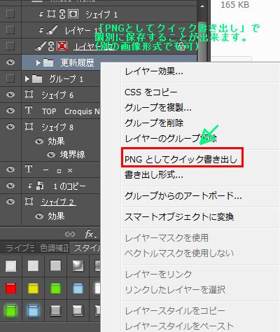 2015-06-21-sample2-min