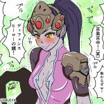 【Overwatch 】うぃどうめいかーさん。