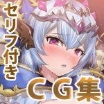 【新作CG集】KAGEMUSYA 投稿イラスト集 vol.1 ~Midnight Sky~ 発売!